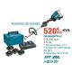 Multi Motor Makita a bateria 18Vx2+Kit 4 baterias  DUX60PT4J